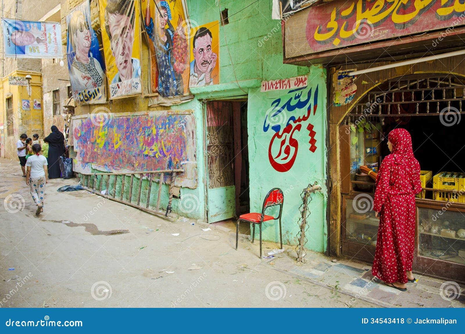 boutique d 39 artiste dans la vieille ville egypte du caire