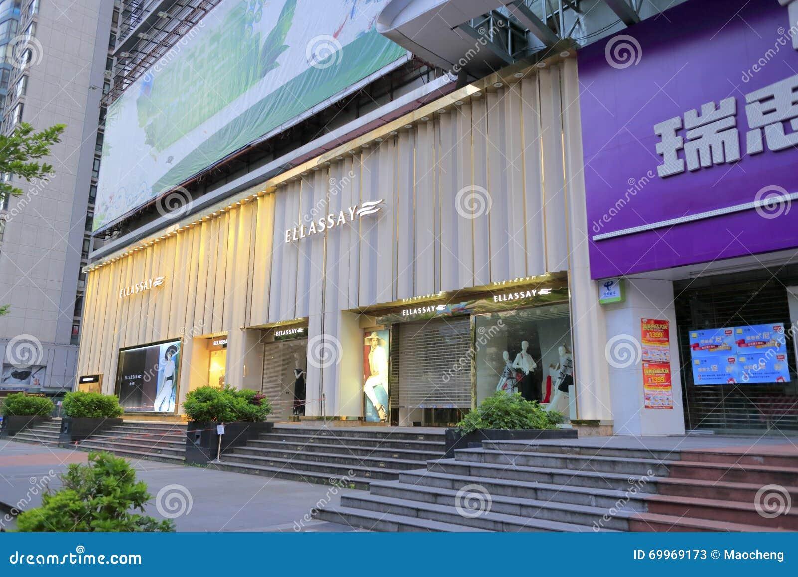 Boutique d 39 ellassay dans la ville de guangzhu porcelaine for Boutique de la piscine