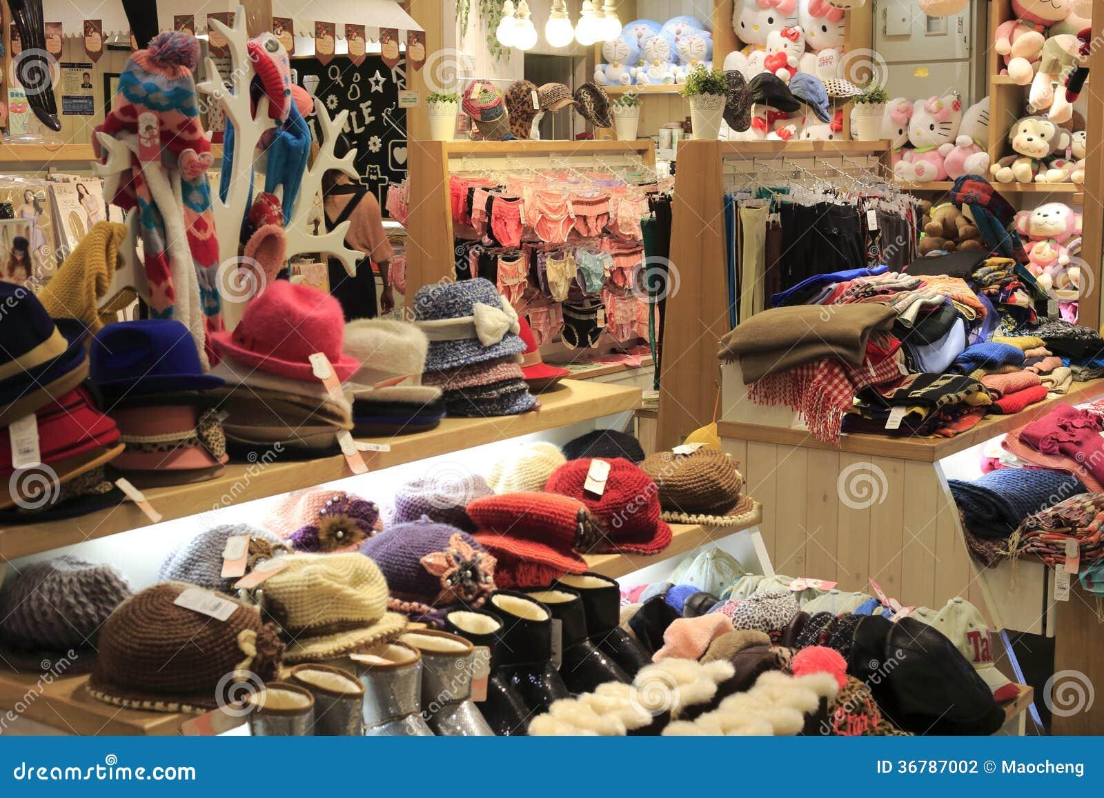27085ef79cc Boutique D habillement De Sous-vêtements De Chapeaux Et D écharpes ...