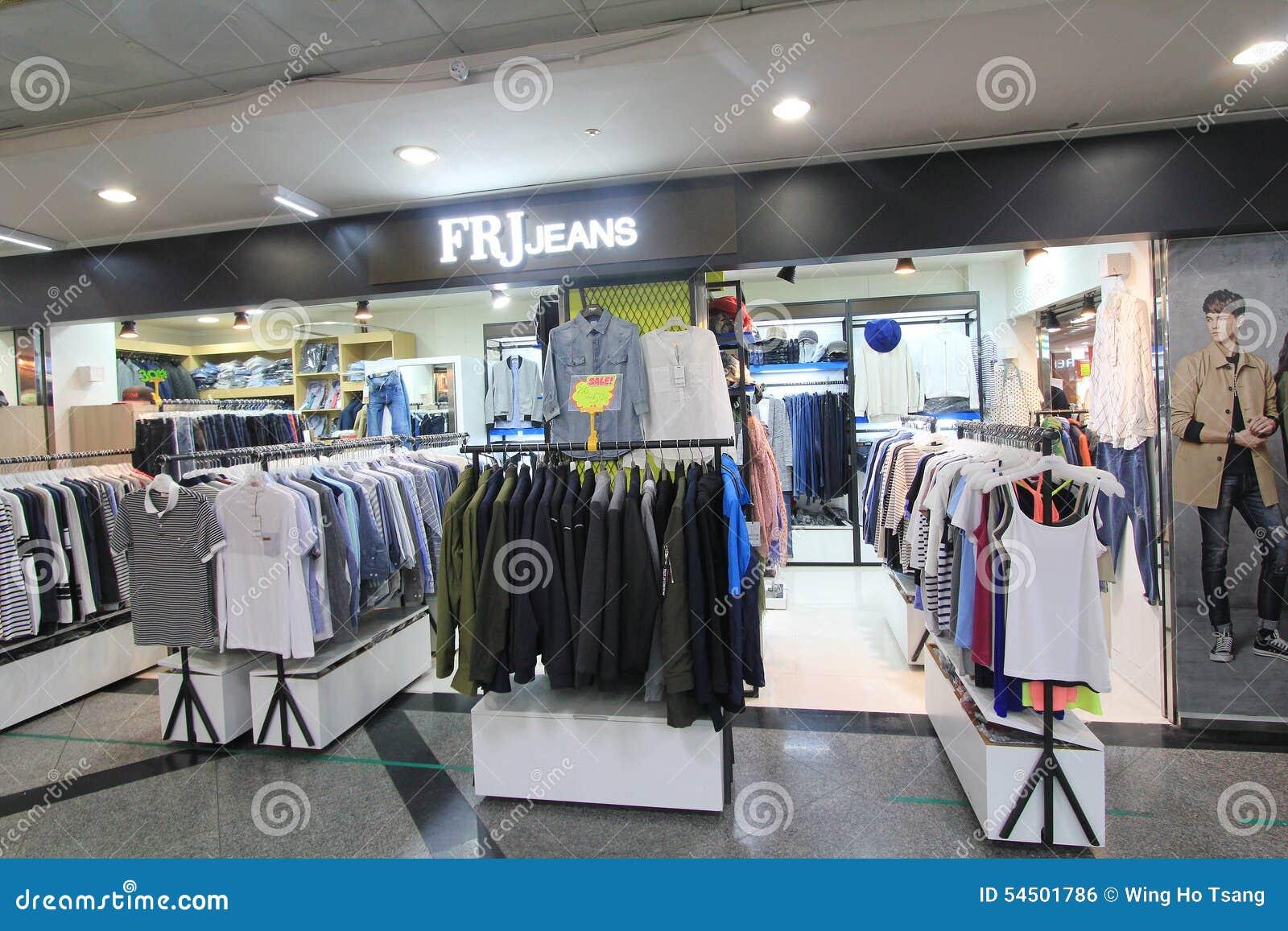 Boutique de jeans de Frj en Corée du Sud