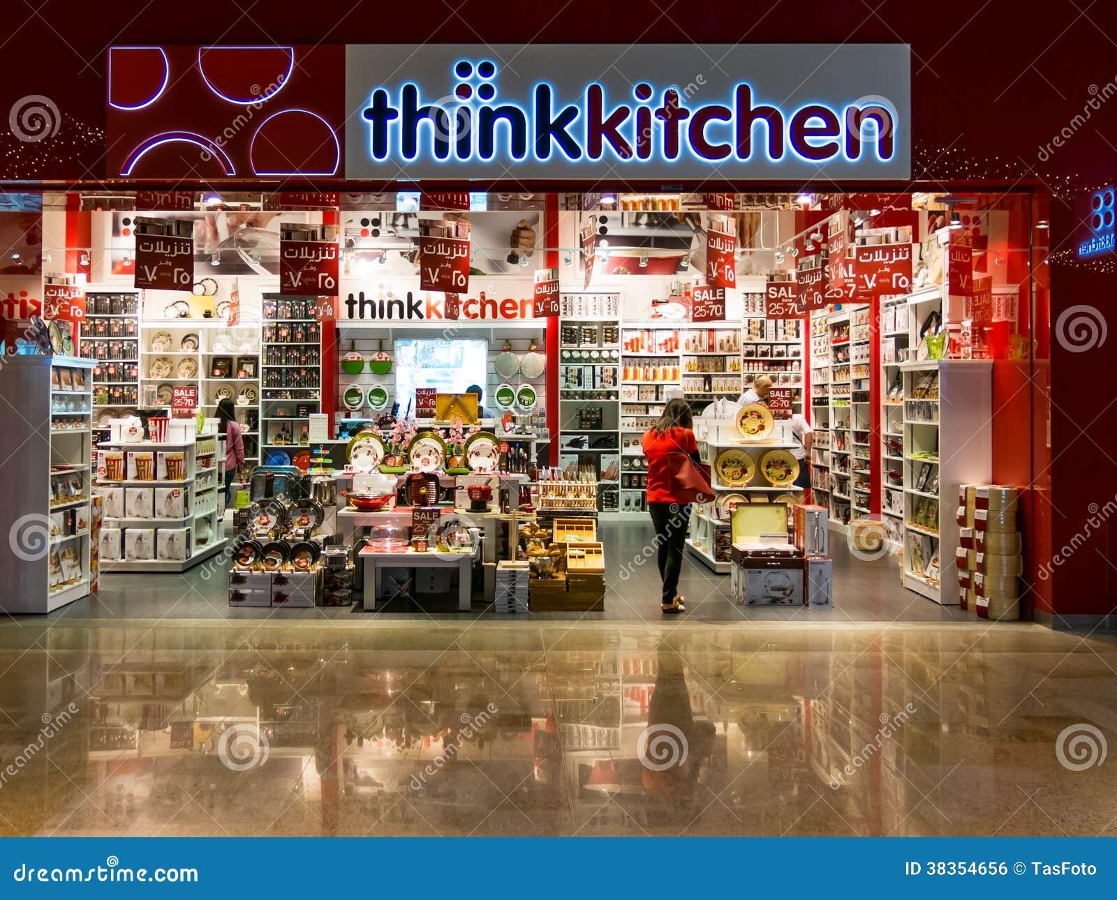 Boutique de vaisselle de cuisine dans le mail de duba for Boutique article de cuisine