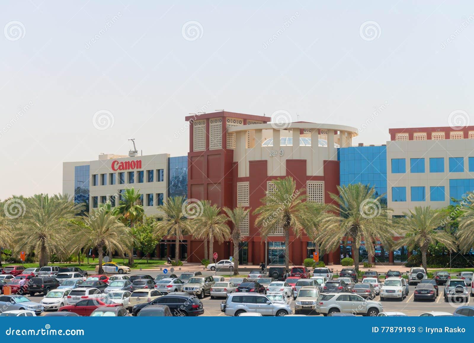 Bouwend 9 van de Stad van Internet van Doubai, met inbegrip van de bureaus van Ca