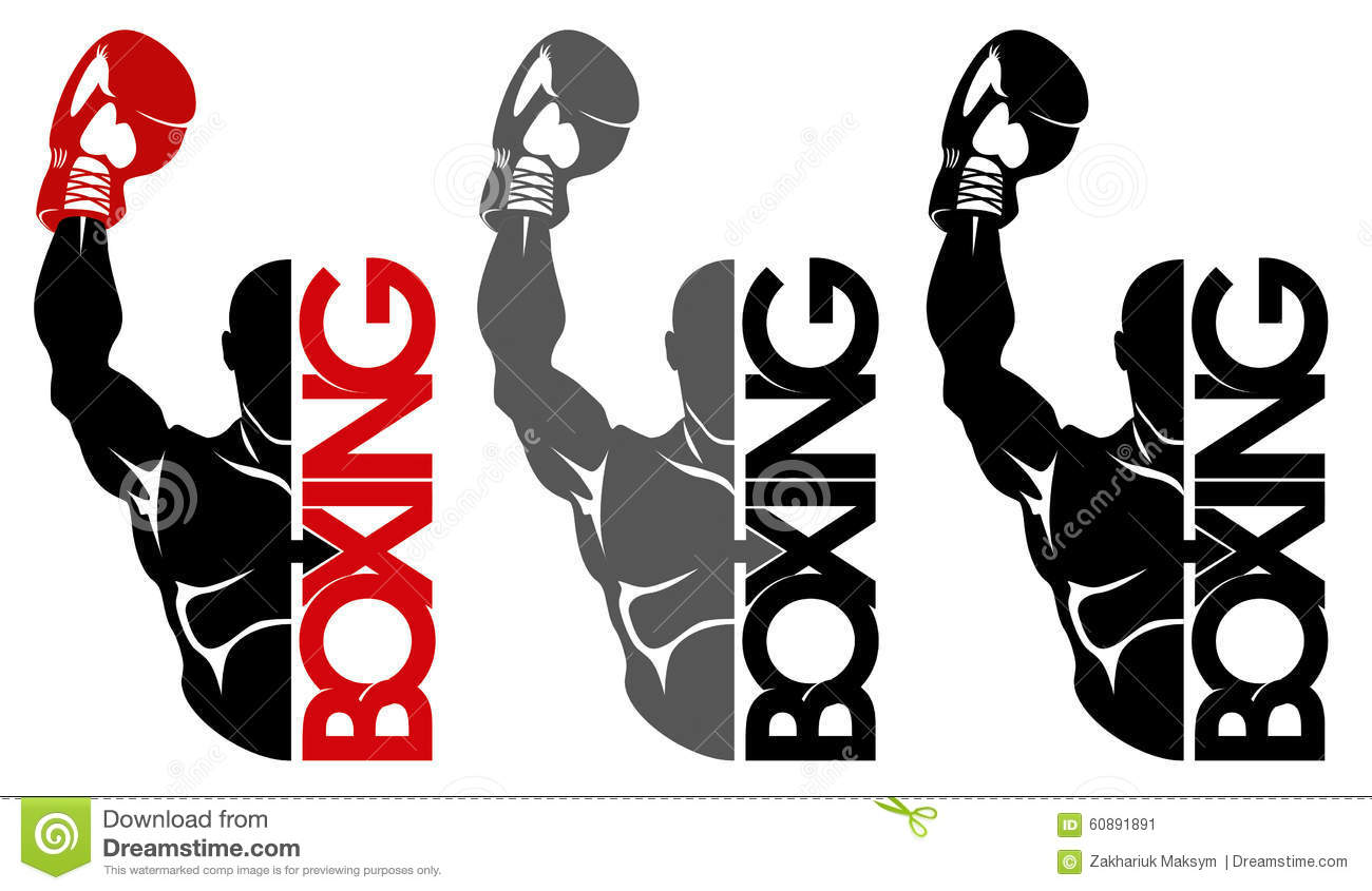 Boxing Logo Stock Vector Image 60891891