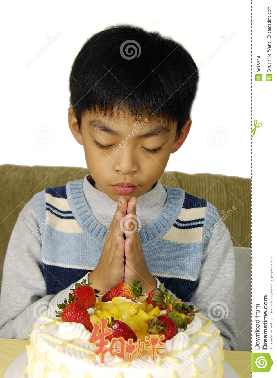 Boy Birthday Wishes Stock Photo Image Of Male Beautiful