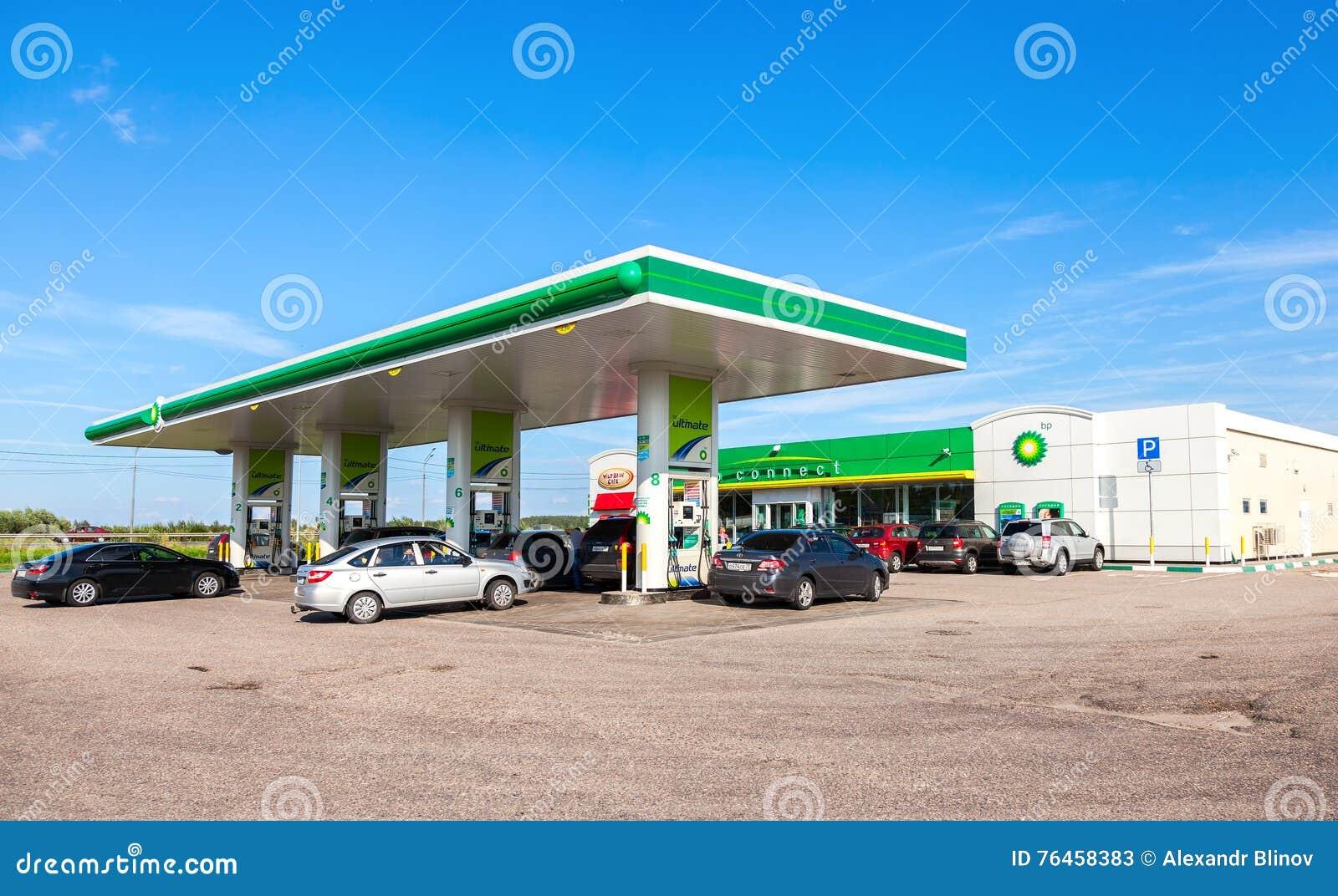 BP -英国石油加油站编辑类库存照...