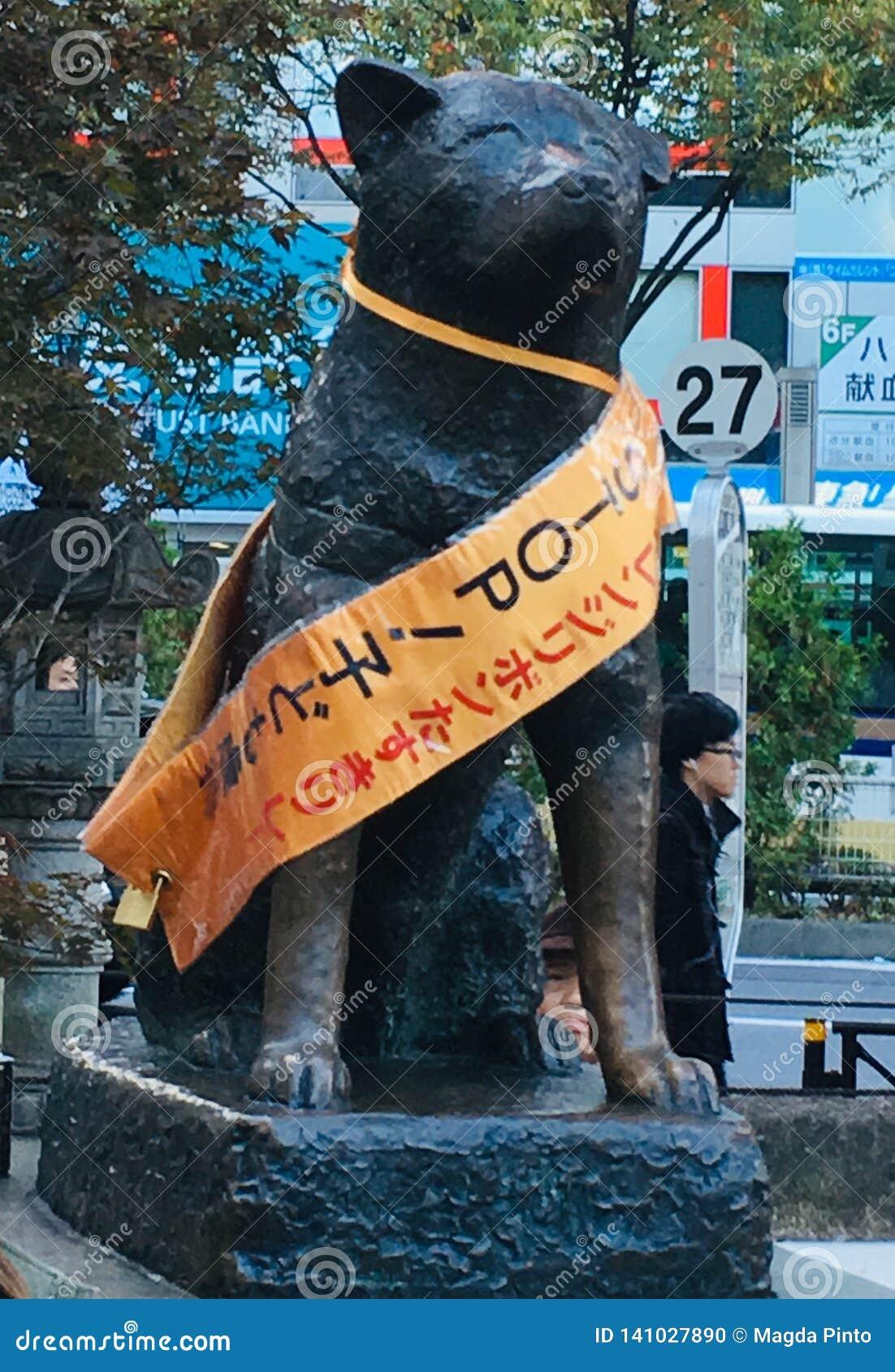 Brązowa statua w uznaniu Hachiko