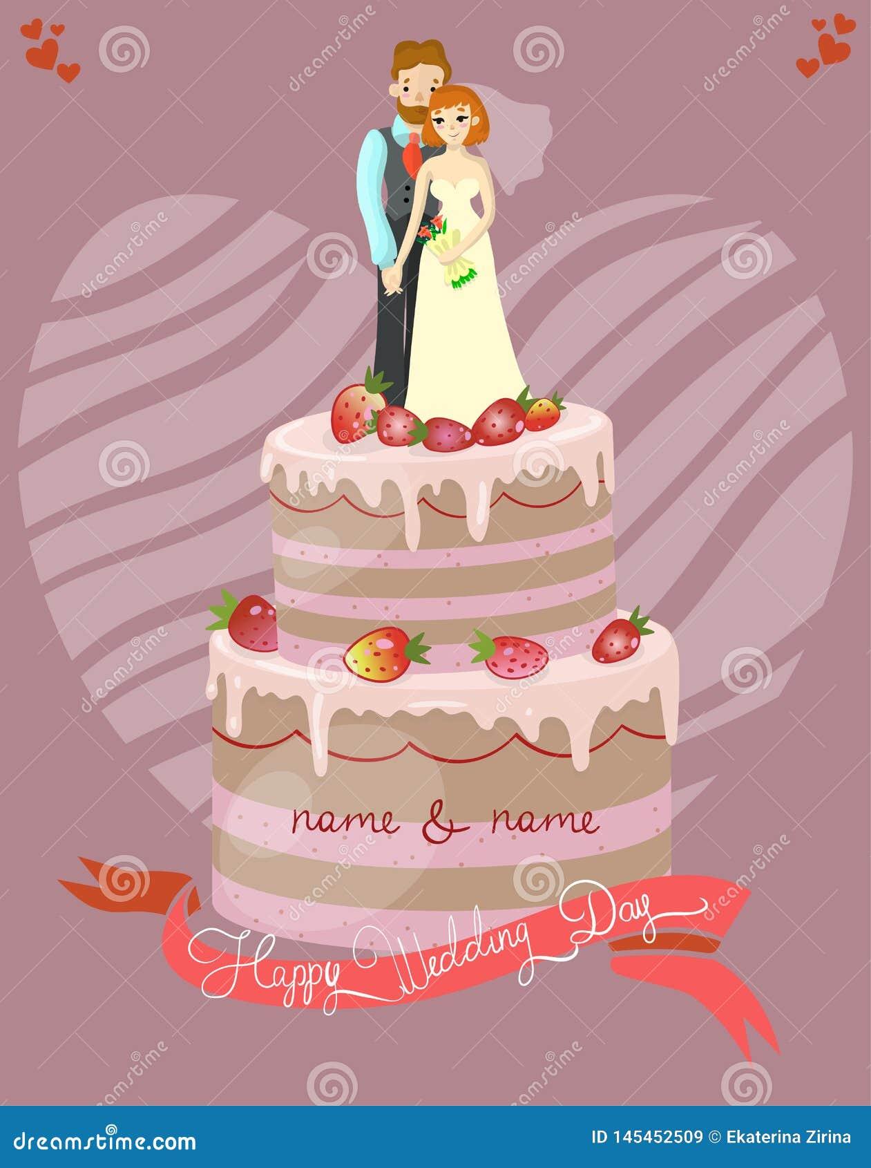 Bröllopstårta med brud- och brudgumvektorillustrationen, hälsningkort