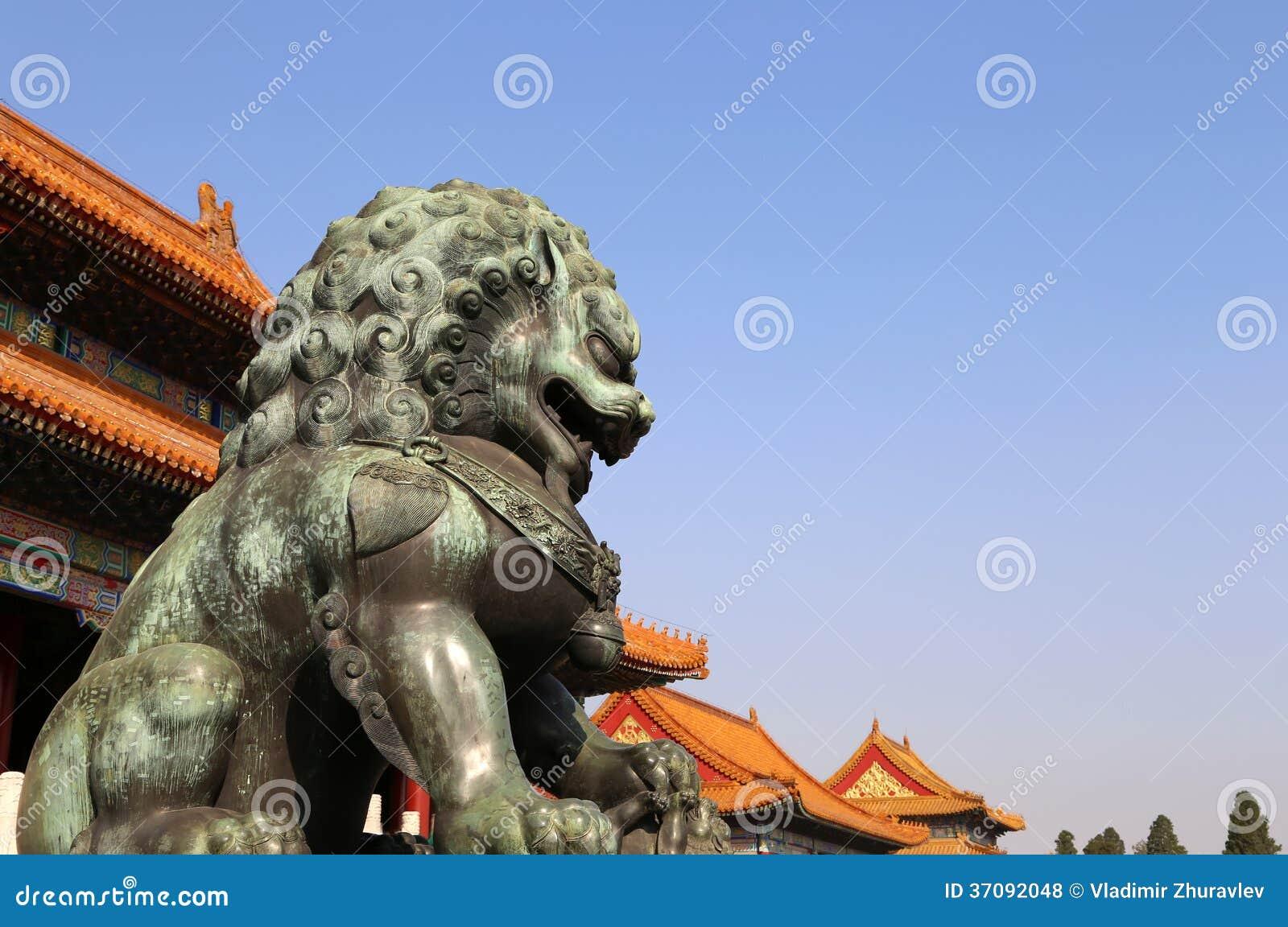 Download Brązowa Opiekunu Lwa Statua W Niedozwolonym Mieście, Pekin, Chiny Zdjęcie Stock - Obraz złożonej z sławny, zakazujący: 37092048