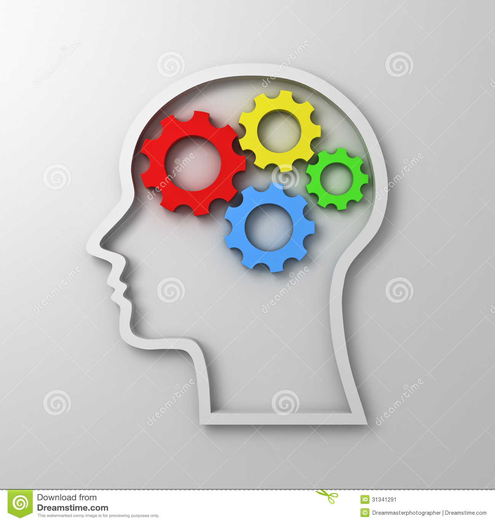 brain in head clipart - photo #10