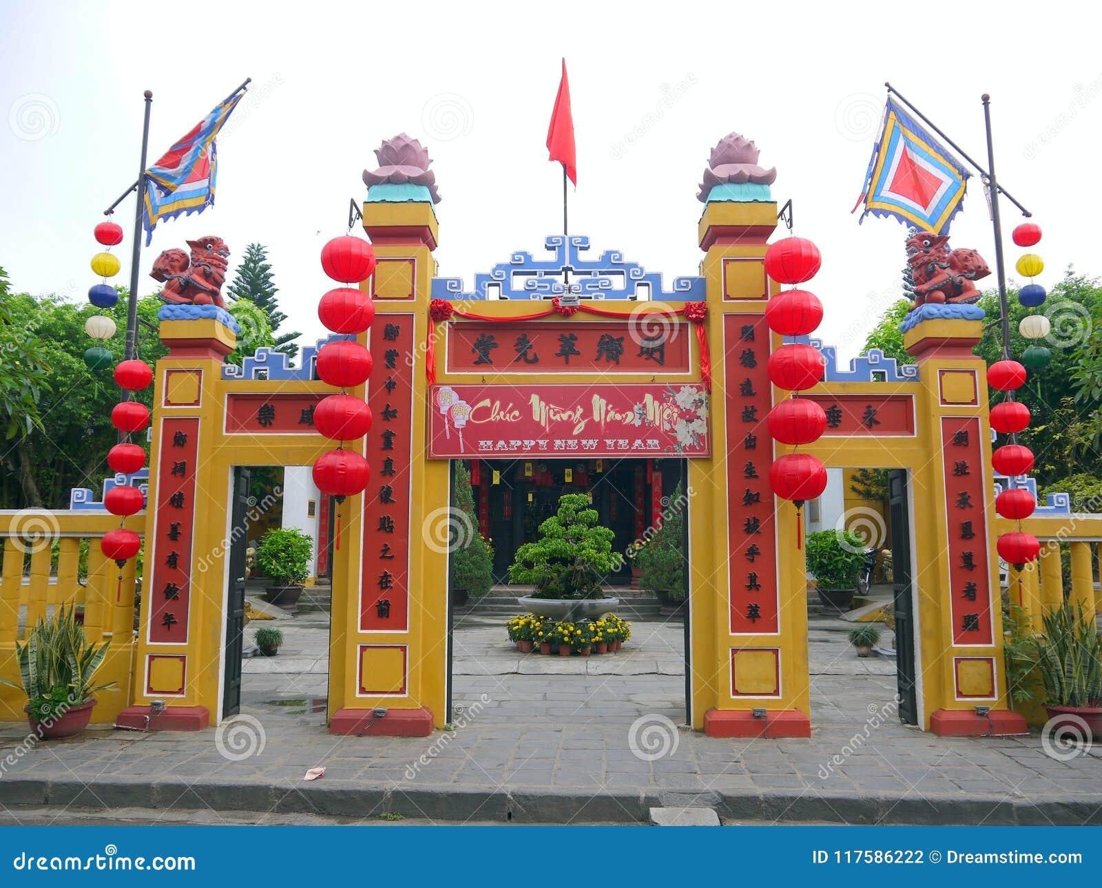 Brama tradycyjna gruntowa bóg świątynia