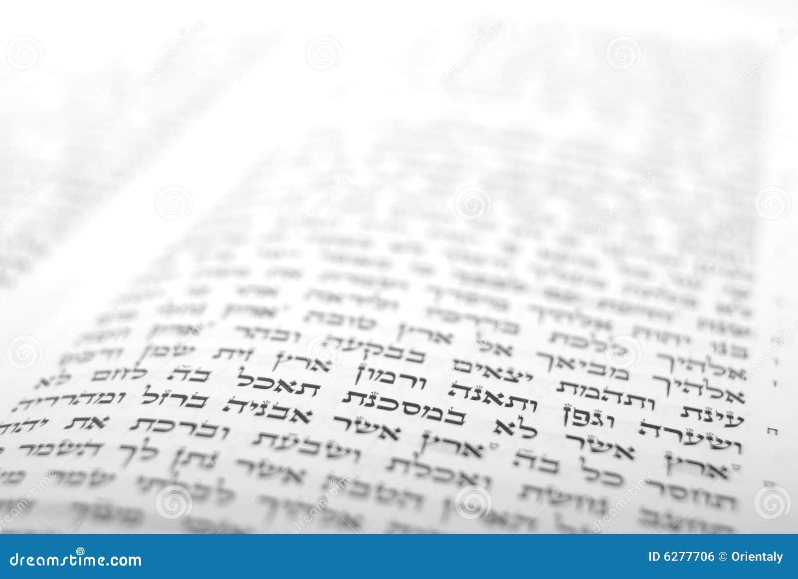 Brano dalla bibbia per quanto riguarda le sette specie