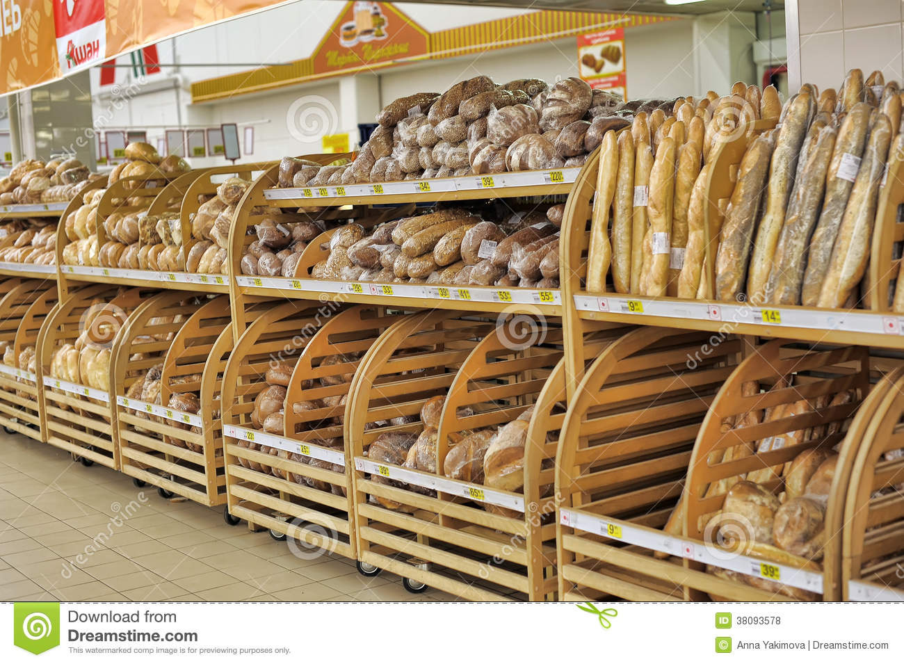 bread for sale on a store shelves editorial stock photo image 38093578. Black Bedroom Furniture Sets. Home Design Ideas