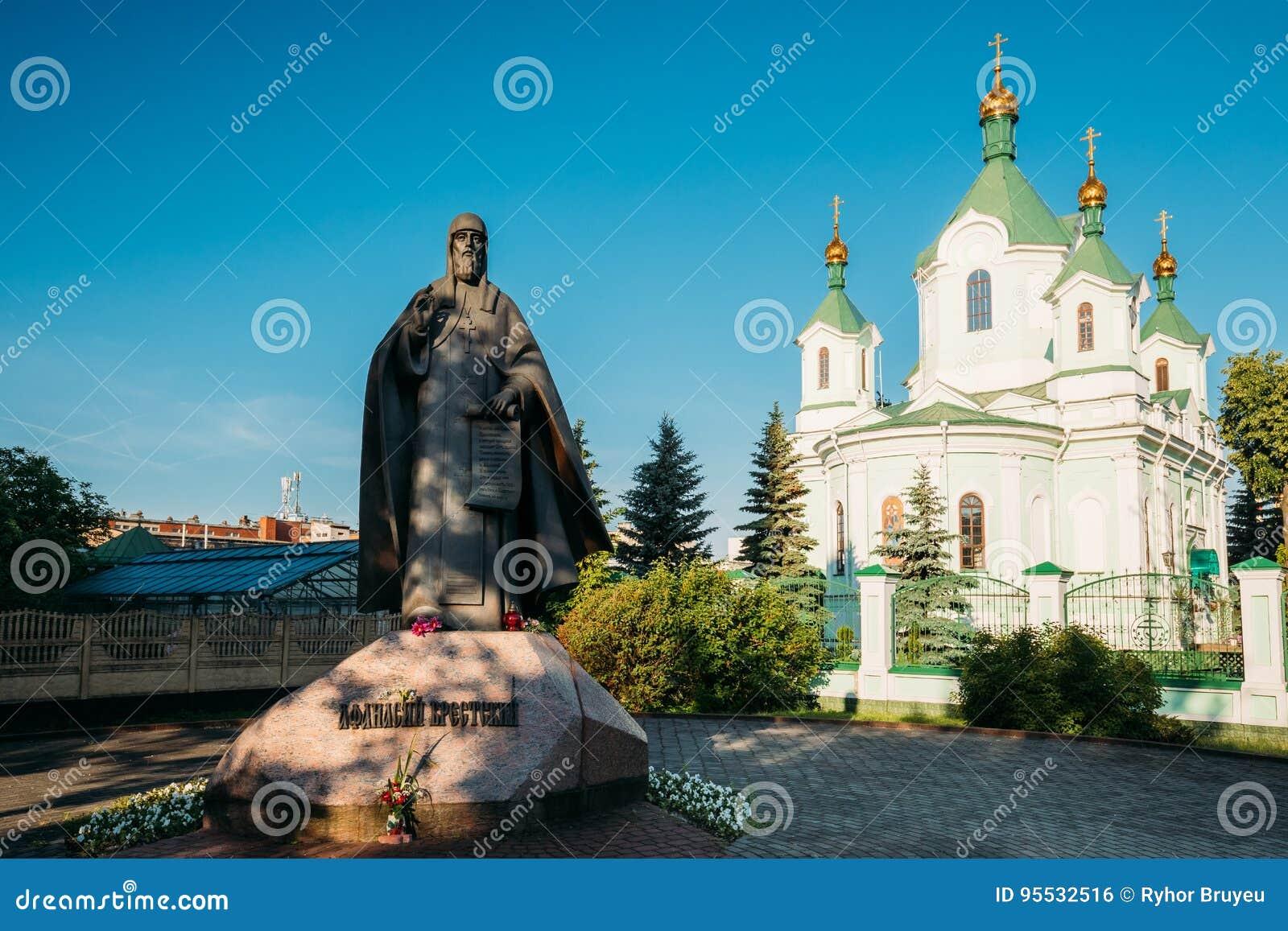 Brest, Belarus Monument près d église de cathédrale de Stylites du ` s de Simeon