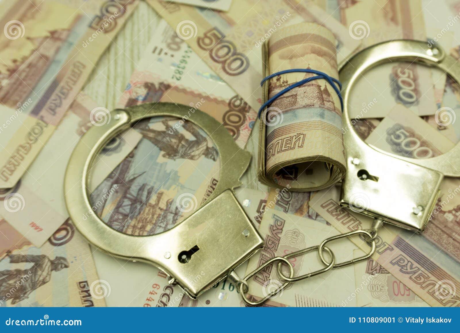 Bribe prendido para a corrupção pegado com a mão na massa - imagem conservada em estoque