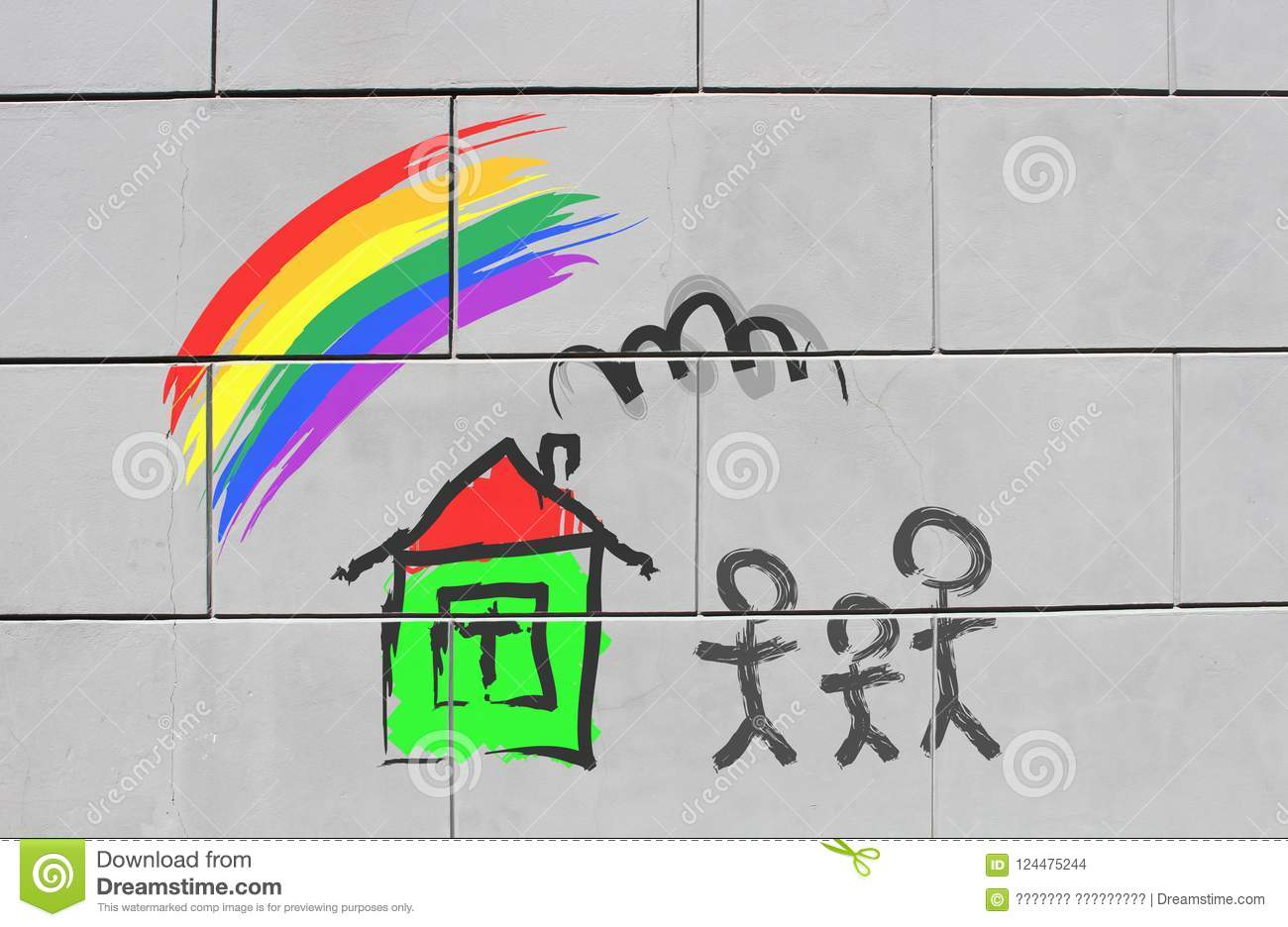 House and family one
