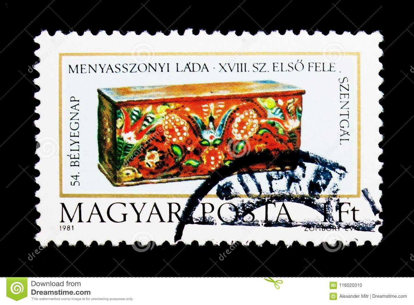 Bridal box, 54th Stamp Day - Bridal chests, serie, circa 1981