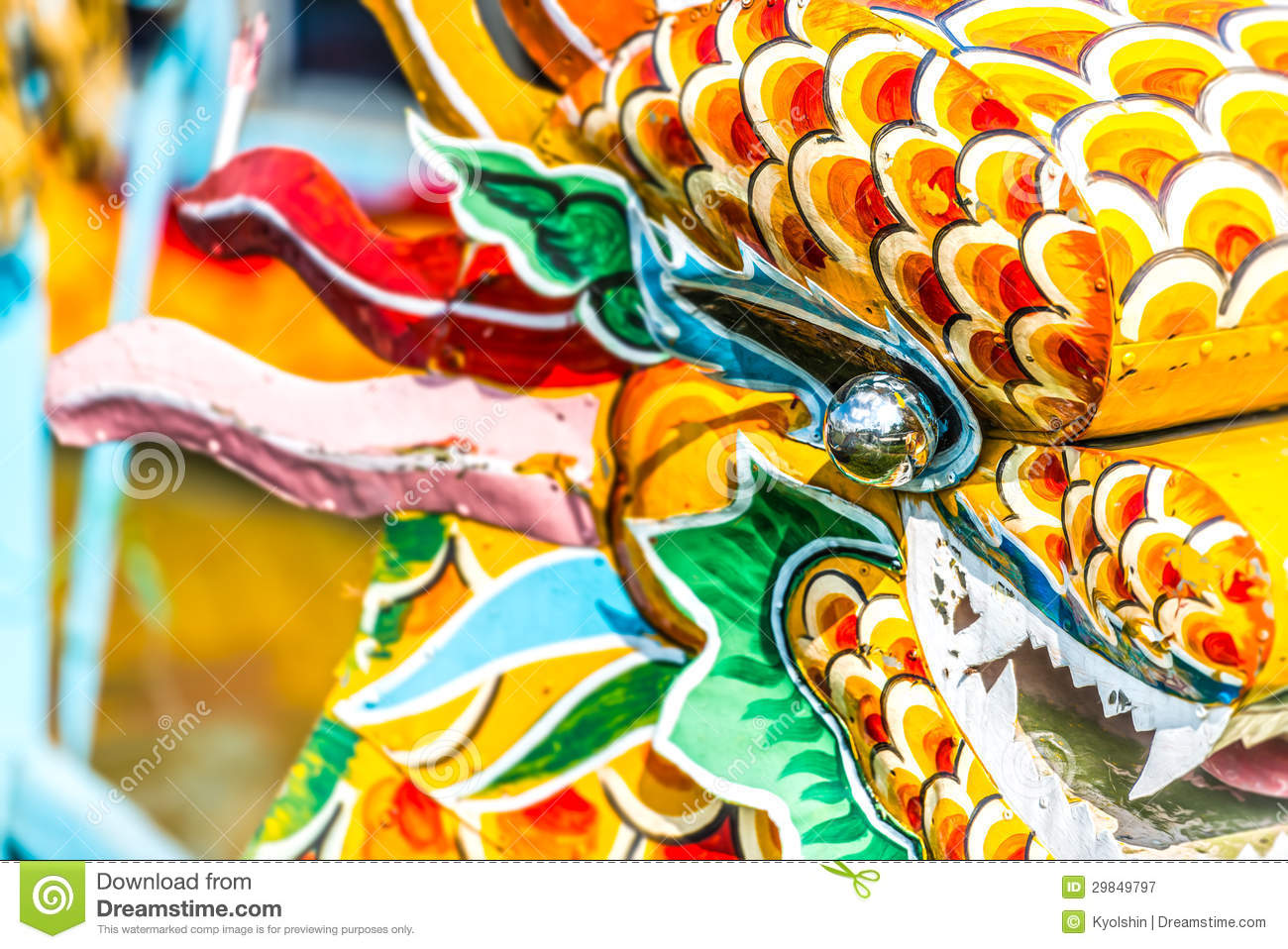 Vietnamese Dragon: Multicolored Face Of Vietnamese Dragon. Royalty Free Stock