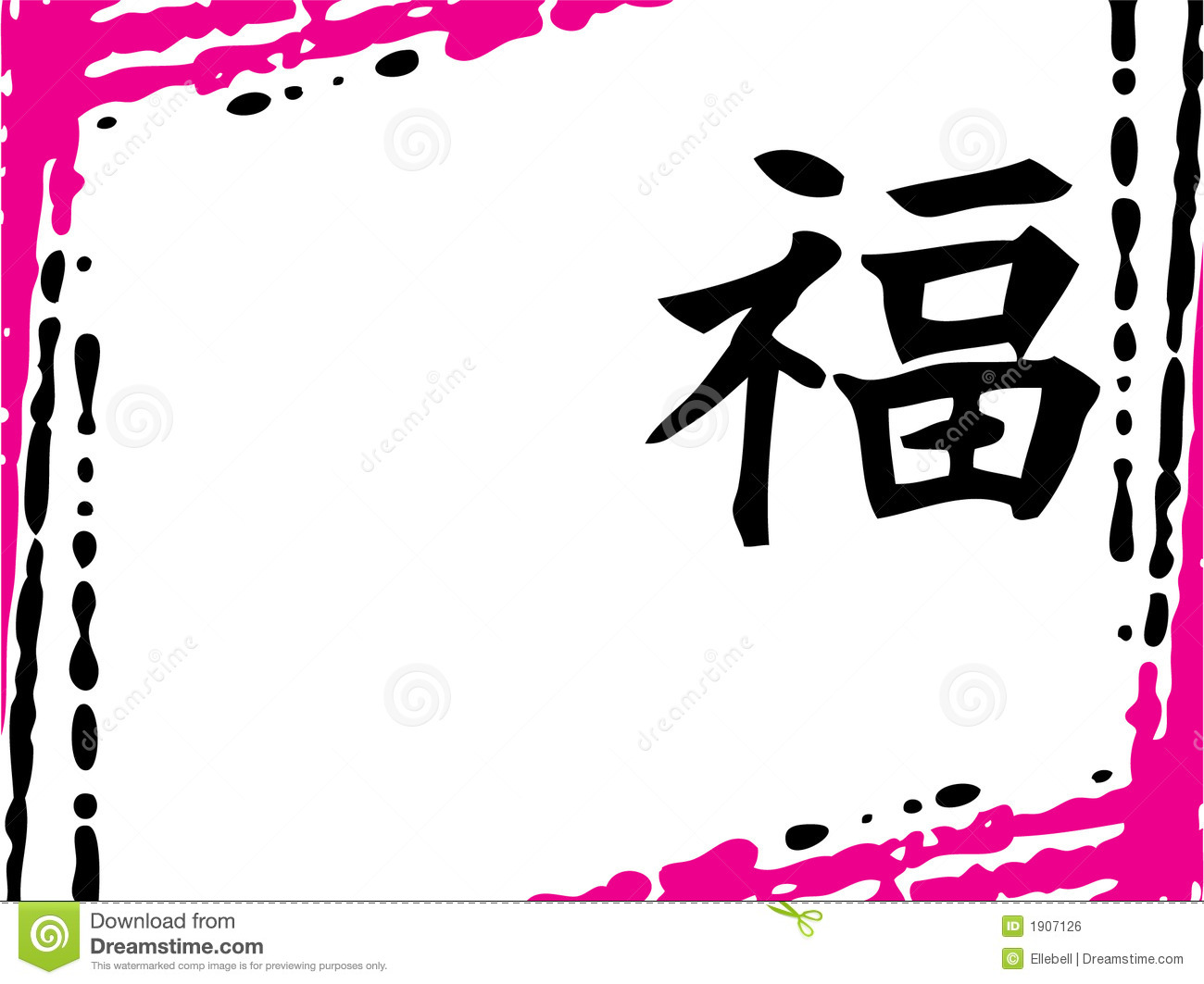 Royalty Free Stock Image Bright Kanji Background Image1907126 on Black And White Border Designs