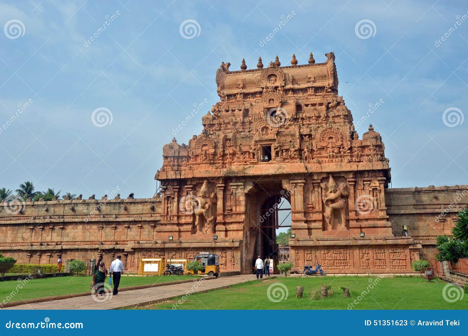 Brihadeeswara-Tempel-Eingang II, Thanjavur