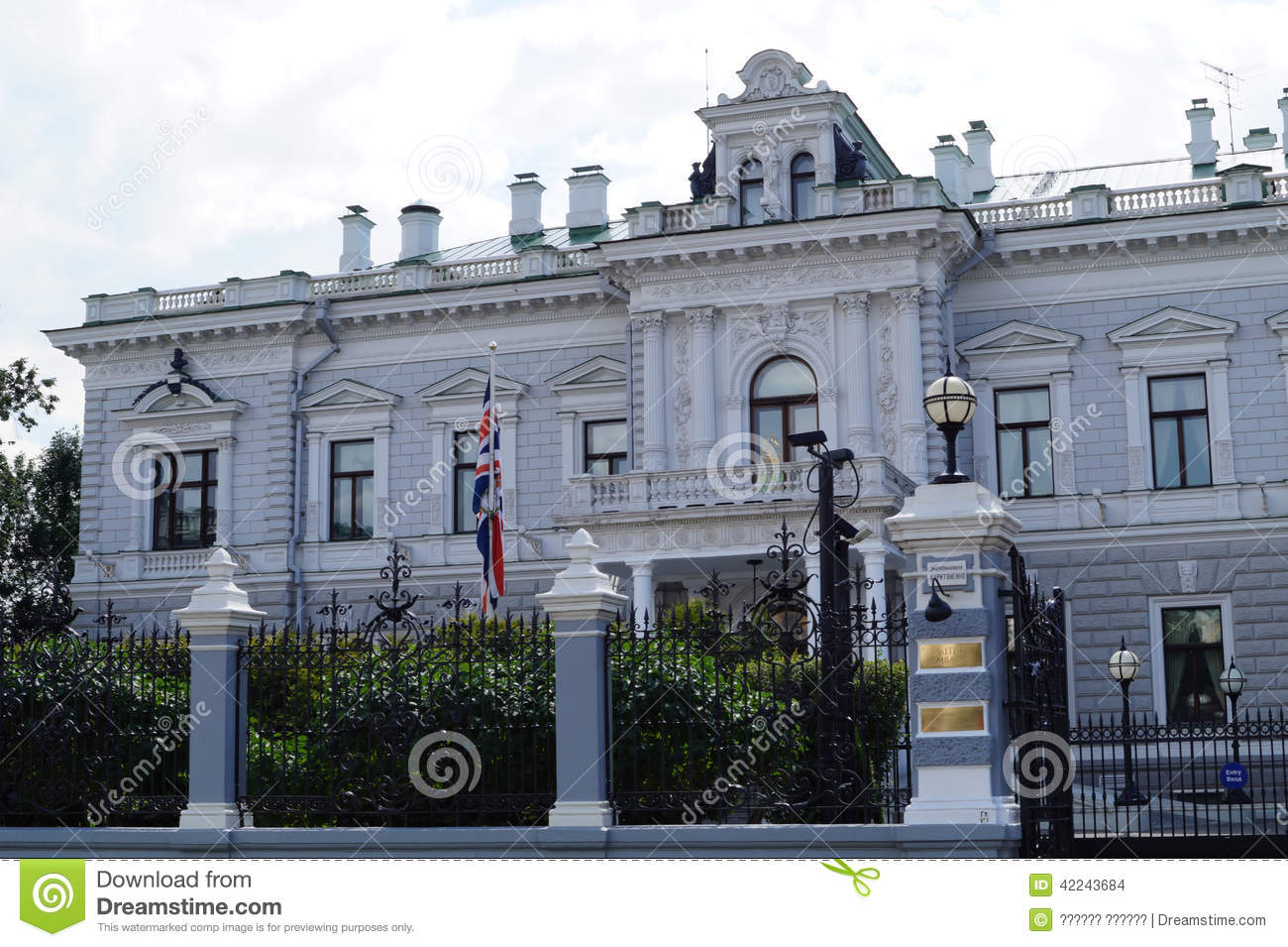 British Embassy In Moscow Editorial Stock Image Image Of Historic