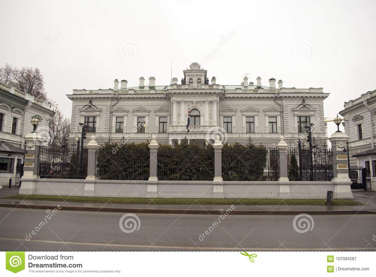 The British Embassy In Moscow Editorial Photography Image Of
