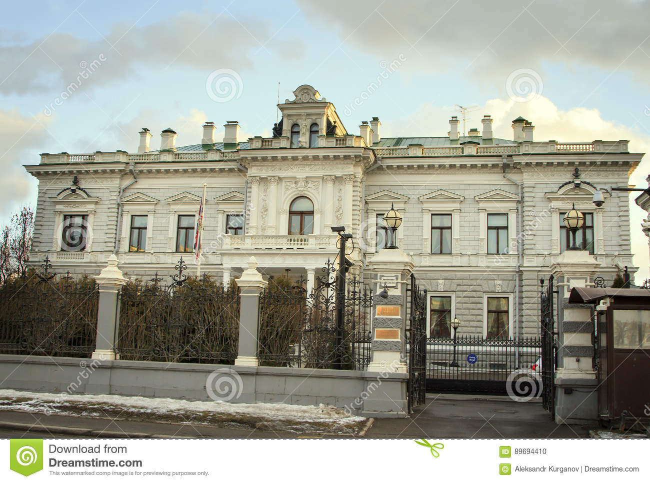 British Embassy In Moscow Editorial Image Image Of British 89694410