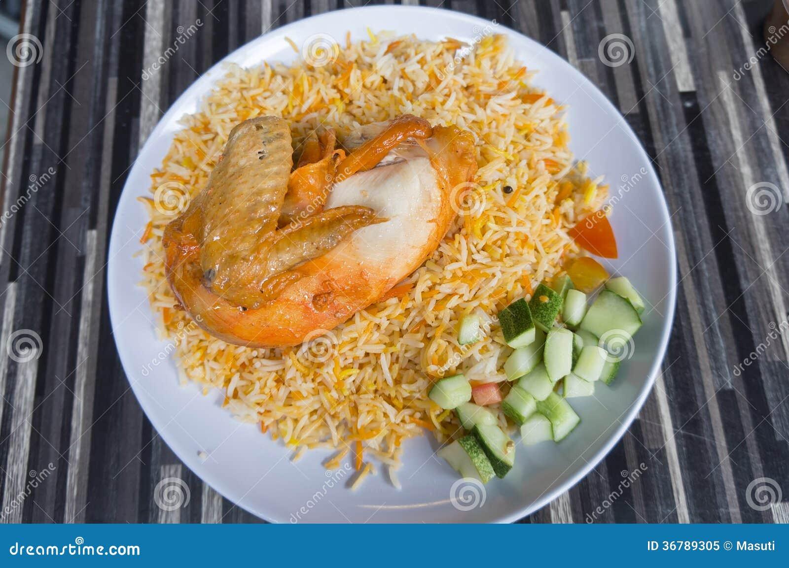 Briyani Chicken