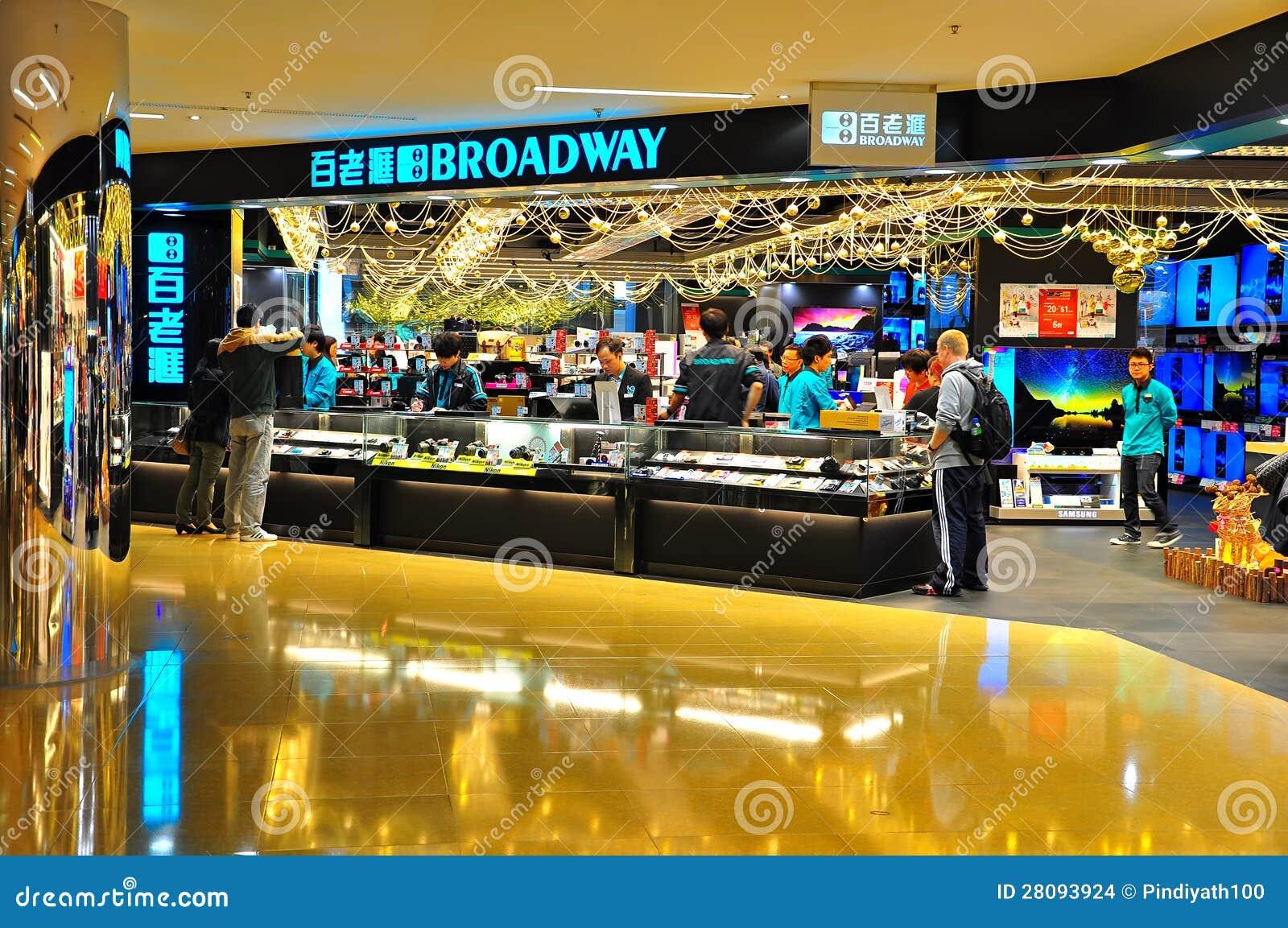 Broadway Electronics Store In Hong Kong Editorial Stock Image - Image: 28093924
