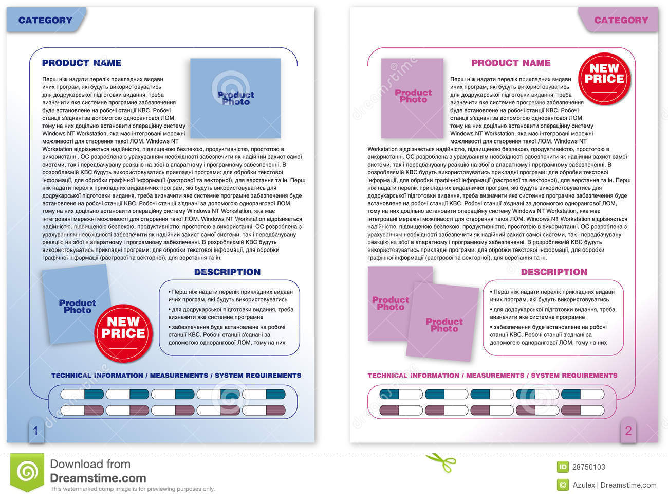 Brochure template 2 color pages stock photos image for Hiv aids brochure templates