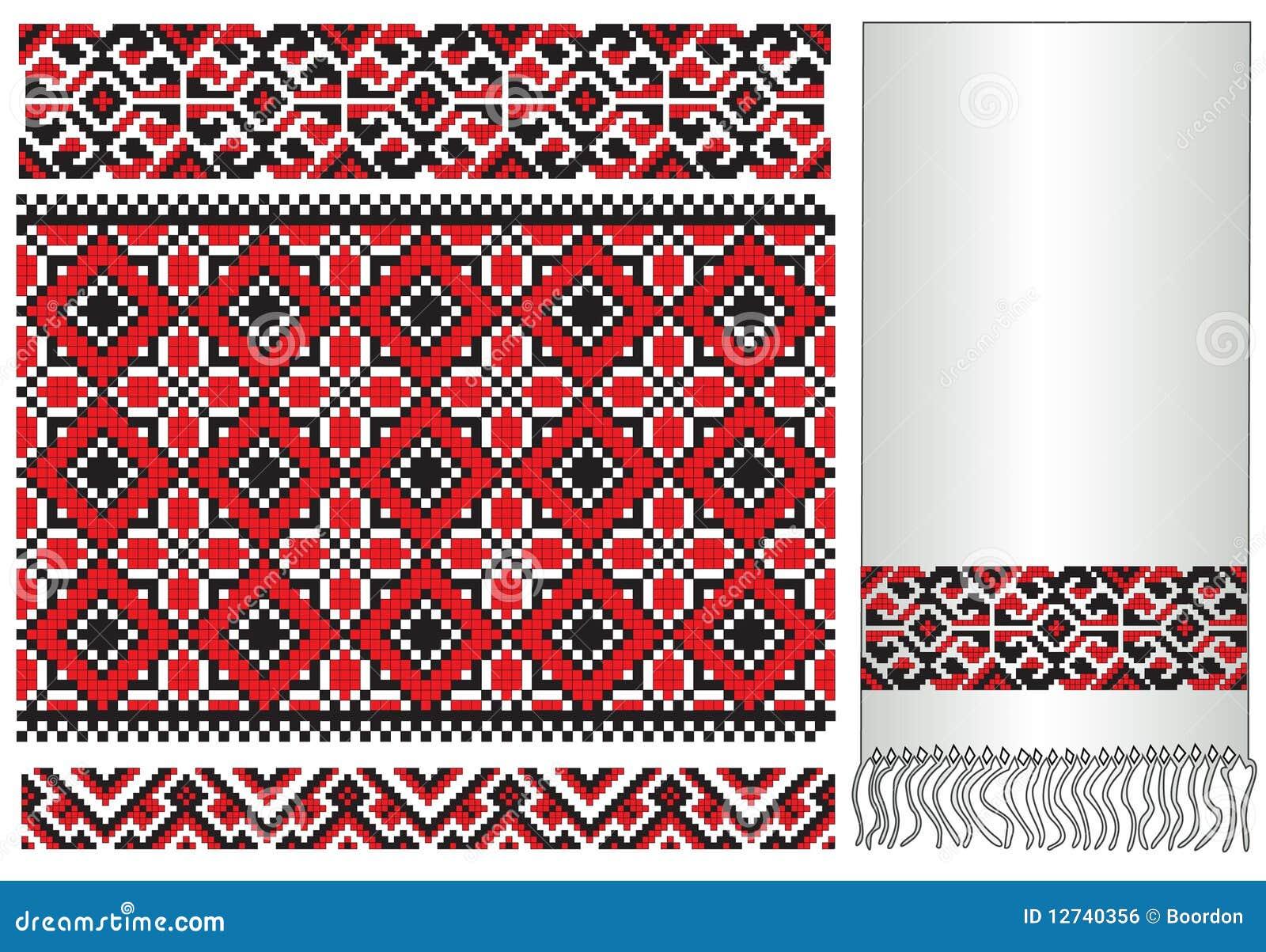 Broderii ukrainian deseniowy ręcznikowy