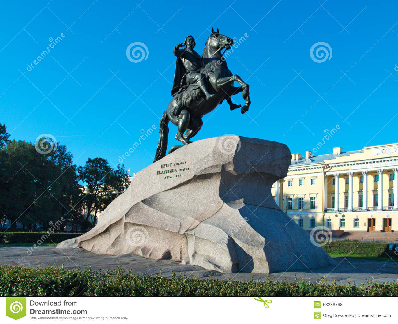peter the great in bronze horseman Anxious visions: pushkin's 'the bronze horseman' and the poetics of  a  monument to peter the great after losing his fiancée (and his wits) in.