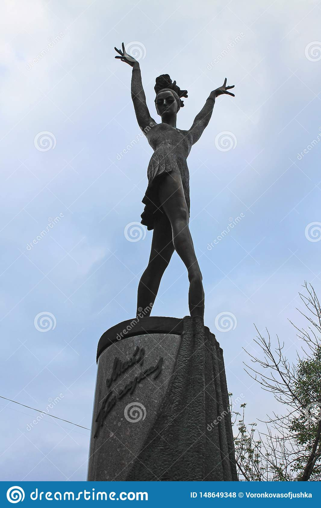 Sculpture of Russian ballerina Maya Plisetskaya in Moscow Russia