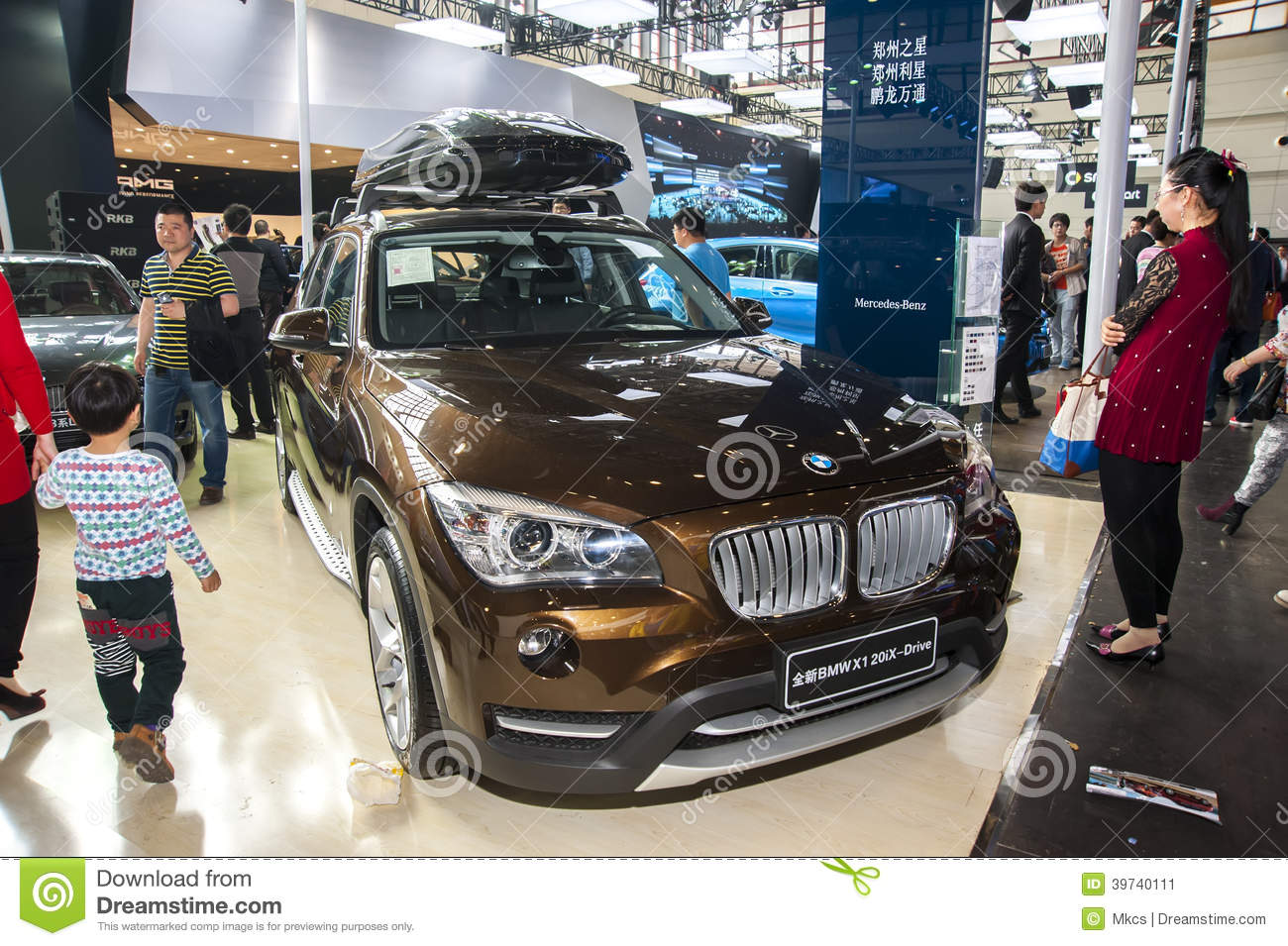Brown Bmw X1 Car Editorial Photo Image Of Concept Motor 39740111