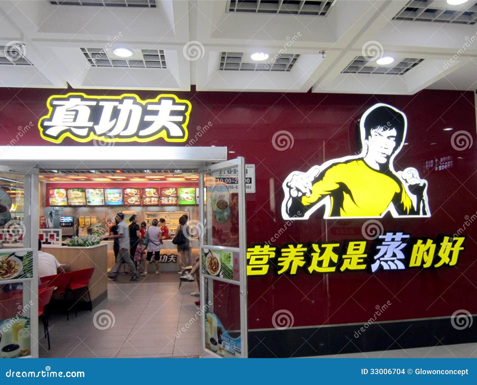Chinese Restaurant Nutrition