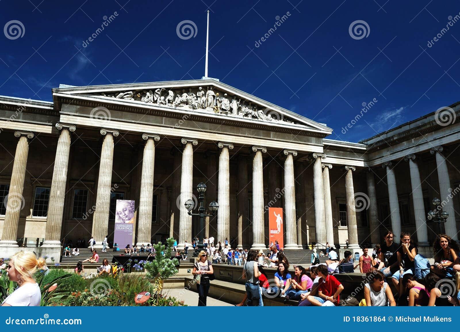 Brytyjski muzeum