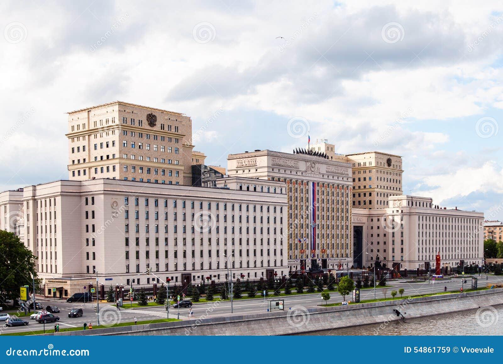 B timent du minist re de la d fense de la russie image for Ministere de defense