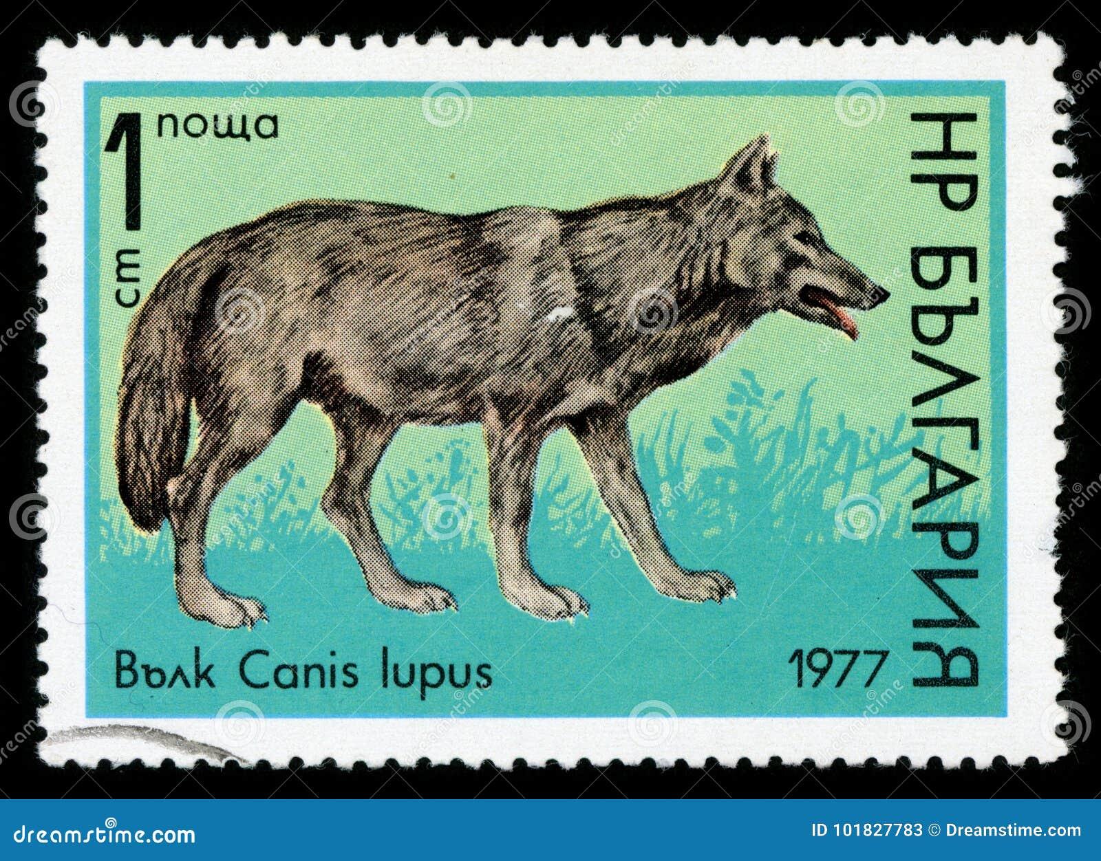 Bułgaria ` przyrody ` serii znaczek pocztowy, 1977