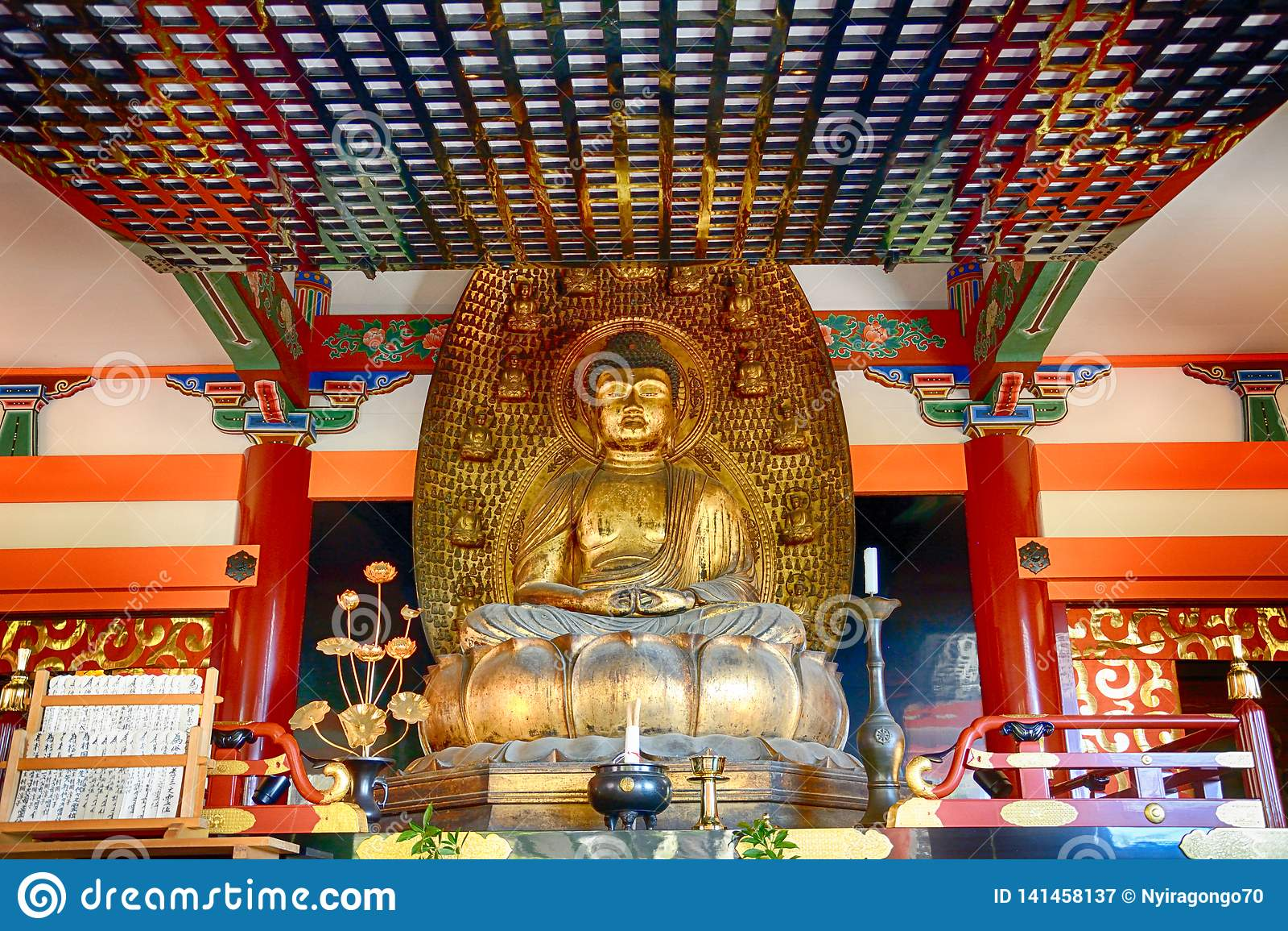 Buddha, Kyoto, Japonia