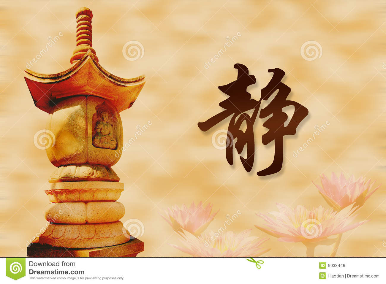 Download Buddhist Serenity stock photo. Image of sangha, orient - 9033446