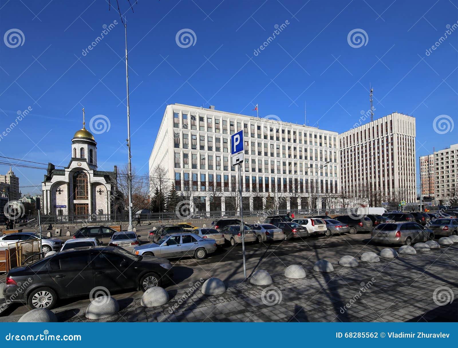 Budynek ministerstwo sprawy wewnętrzne federacja rosyjska Zhitnaya St 16, Moskwa, Rosja