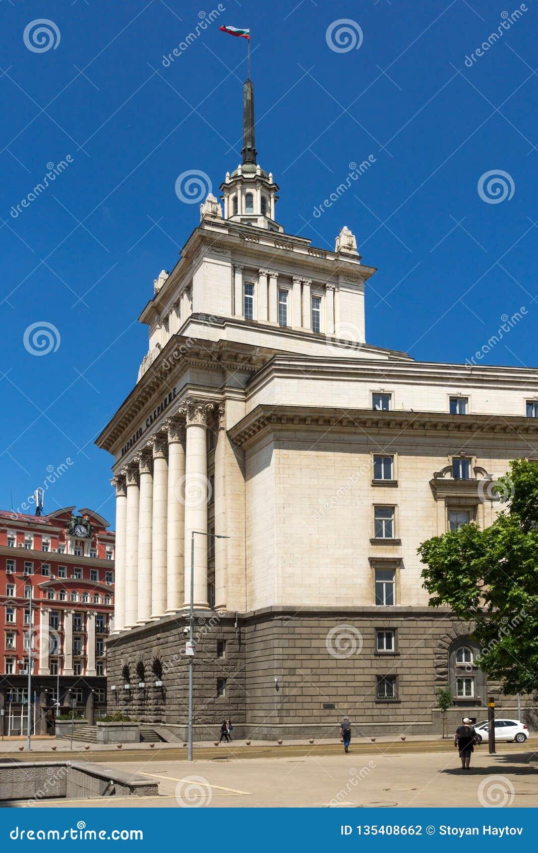 Budynek partii komunistycznej Poprzedni dom w Sofia, Bułgaria