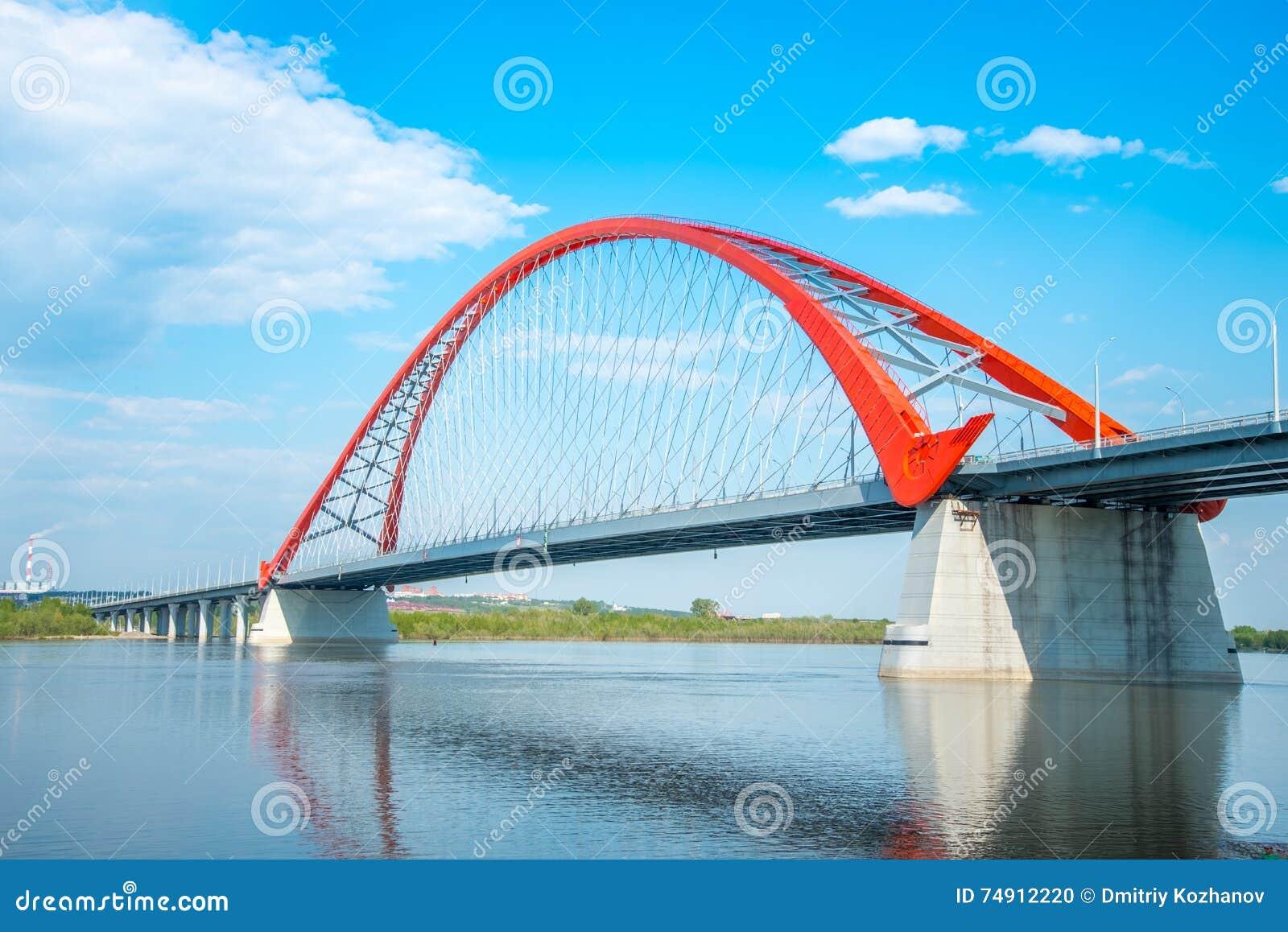 Bugrinsky most w Novosibirsk, Syberia, Rosja