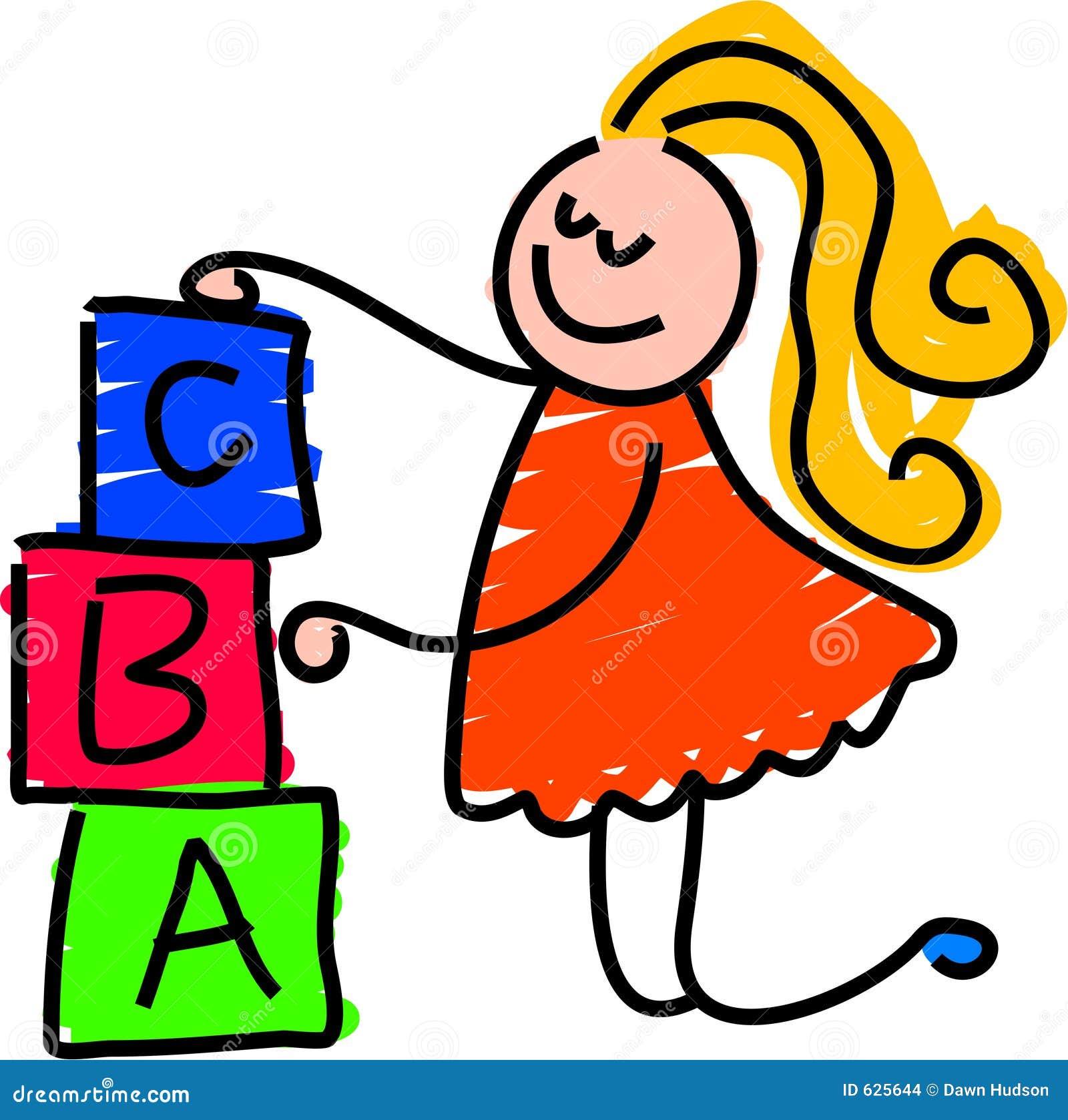 Building Blocks Stock Vector Illustration Of Cute