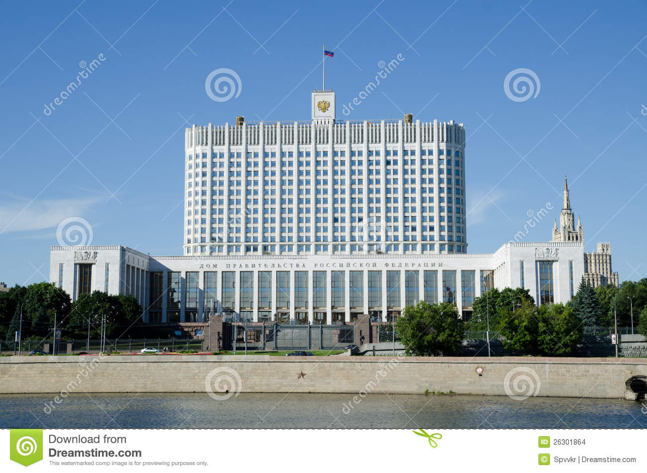 local government in the russian federation Russian federation - competent authority (art 6)  power of the subjects of the  russian federation, notaries, bodies of local government.