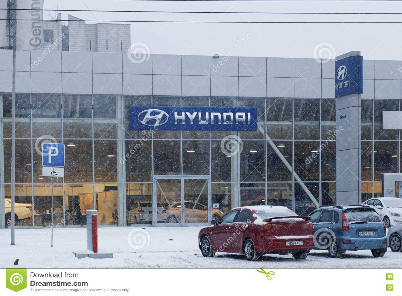 Building Of Hyundai Car Selling And Service Center