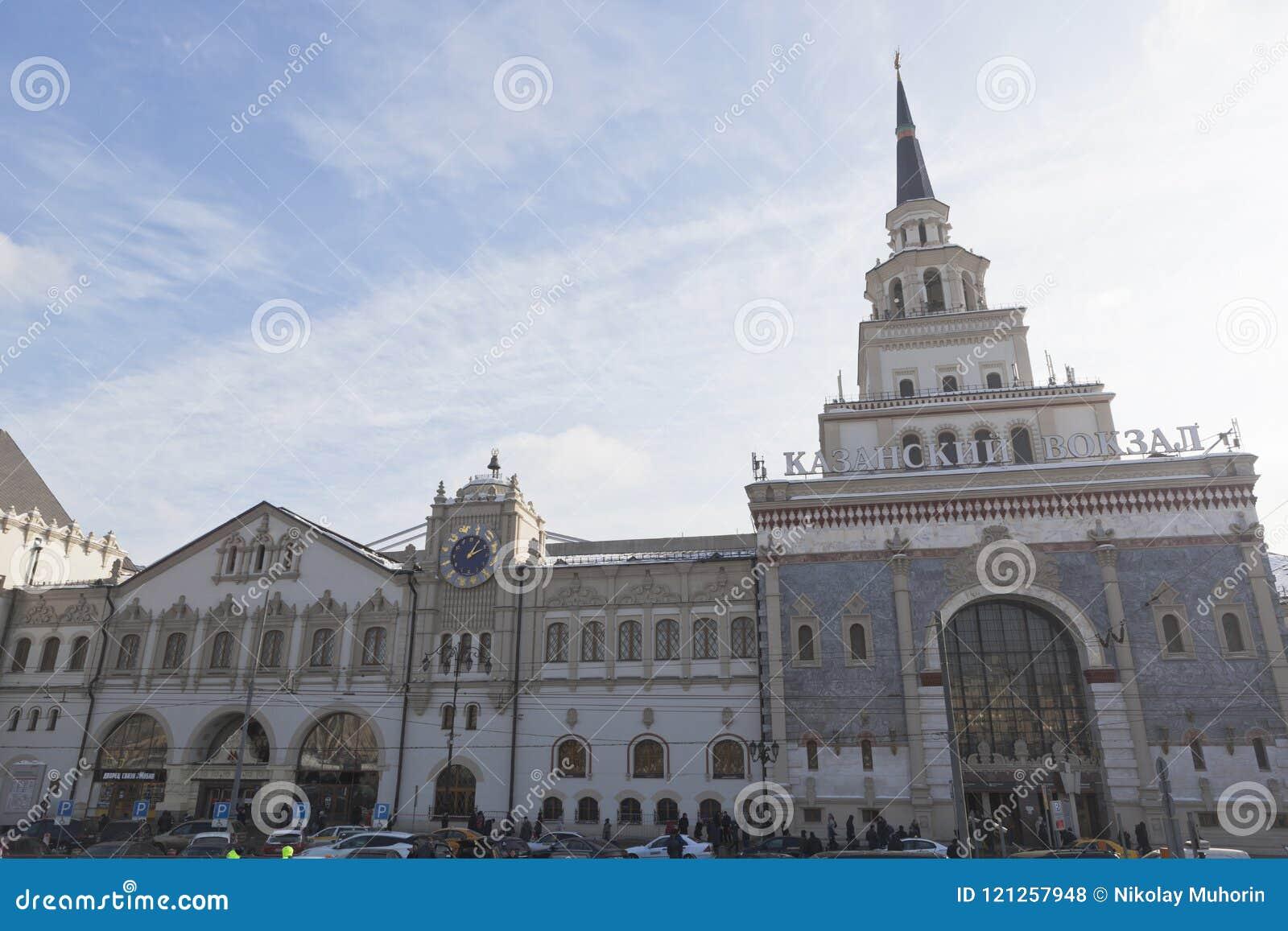Kazan Station. Metro station Komsomolskaya 7