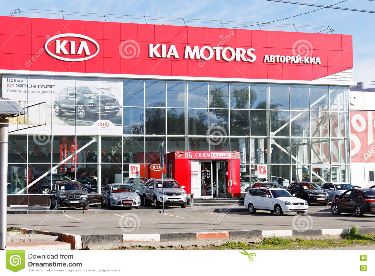building of kia motors car selling and service center with