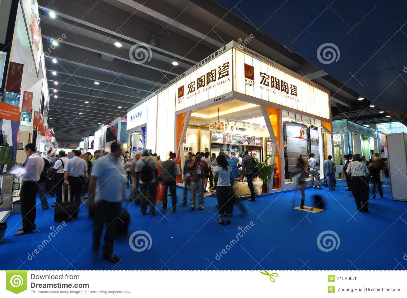 Exhibition Stand Builders China : Building materials exhibition stand editorial image