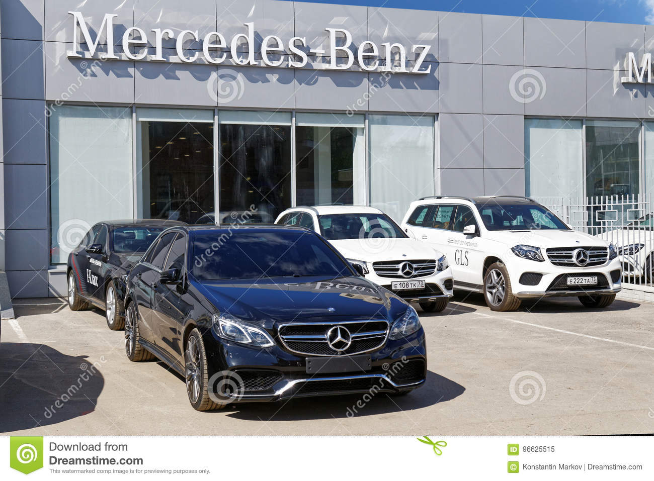 Ulyanovsk, Russia   July 22, 2017: Building Of Mercedes Benz Car Selling  And Service Center With Mercedes Sign And The Cars In Front Of It.