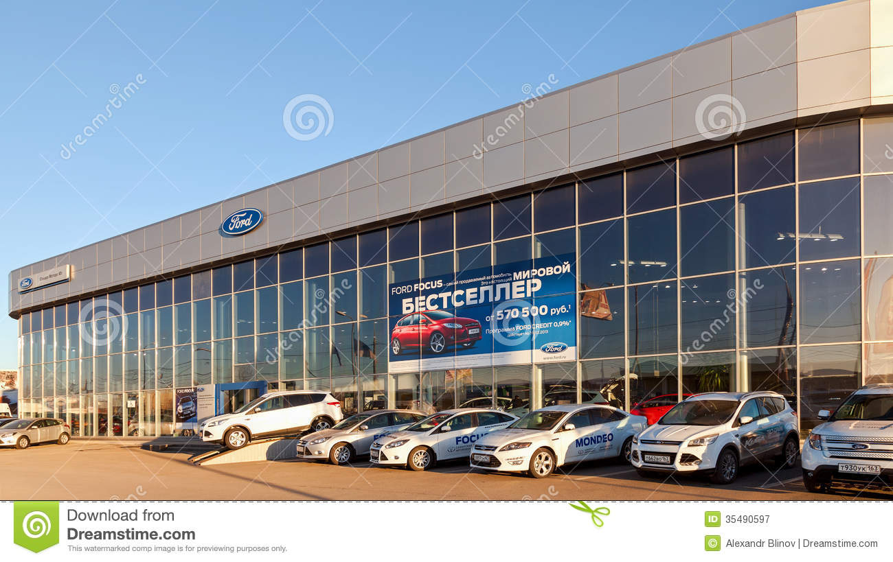 Building Of Official Dealer Ford Editorial Photography